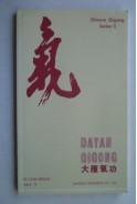 Dayan Qigong. Chinese Qigong Series 2