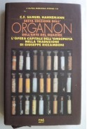 Organon dell arte del guarire