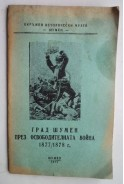 Град Шумен през Освободителната война 1877/1878 г.