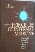 Harrisons Principles of internal medicine. Харисън Принципи на вътрешната медицина