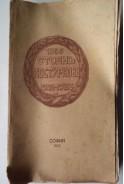Стоянъ Костурковъ. Личность и идеи 1866-1932