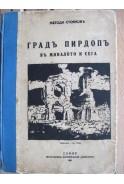 Градъ Пирдопъ въ миналото и сега