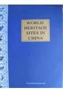 World Heritage Sites In China (Световното наследство на Китай)