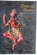Desire and devotion. Art from India, Nepal and Tibet. Изкуство от Индия, Непал и Тибет