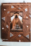 The minbar of Saladin. Минбарът на Саладин