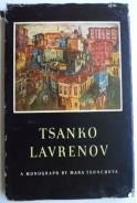 Tsanko Lavrenov. A monograph by Mara Tsoncheva
