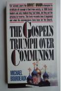 The Gospels triumph over communism