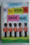 Situational grammar Илюстрована граматика на английския език