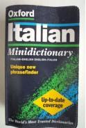 The Oxford Italian Minidictionary. Миниречник италианско-английски, английско-италиански