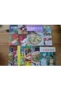 Китайски готварски книги на китайски език. Комплект от 10 книги