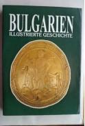 Bulgarien.
