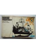 Пионер - корабомоделист