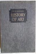 History of art. H. W. Janson. История на изкуството