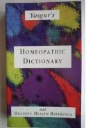 Yasgur Homeopathic dictionary and holistic health reference. Хомеопатичен речник