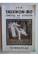 ITF Taekwon-Do. Силата на атаката І