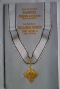 Български ордени и медали (емисия 2003-2004 г.). Bulgarian orders and medals (issue 2003-2004)