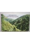 """Определител на дървесните видове в НП """"Централен Балкан"""""""