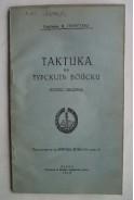 Тактика на турските войски (кратки сведения). Н. Георгиевъ
