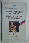 Theory and practice of wrestling. Theorie et pratique de la lutte. Теория и практика на борбата. 1990 - juilliet