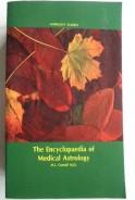 The encyclopaedia of medical astrology. H.L. Cornell. Енциклопедия по медицинска астрология