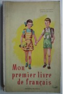 Mon premier livre de francais. Katzkova, Tantcheva