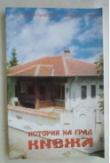 История на град Кнежа