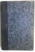 Църковенъ алманахъ за 1905 година