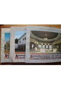 Архитектурното изкуство на старите българи. Том 1-3. Средновековие. Късно Средновековие и Възраждане