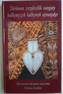 Turkmen zergarcilik sungaty halkymyzyn kalbynyn aynasydyr. Туркменское ювелирное искусство. Turkmen jewellery