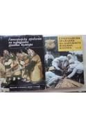 Етнографски проблеми на народната духовна култура. Том 1 и 2