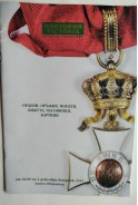 Ордени, оръжия, монети, бижута, часовници, картини