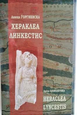 Хераклеа Линкестис