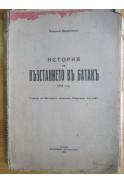 История на възстанието въ Батакъ 1876