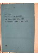 Сборник от задачи и теореми по диференциално и интегрално смятане. Част ІІ
