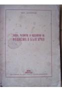 Поява, развитие и идеология на фашизма в България